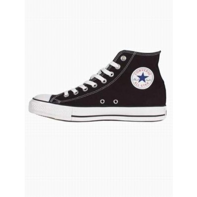 converse chaussure nimes