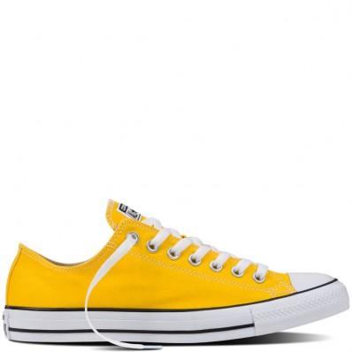 converse femme basse jaune