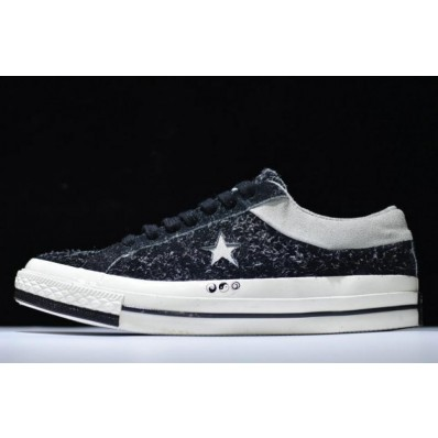 solde converse one star