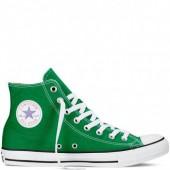 converse all star vert