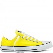 converse basses jaunes