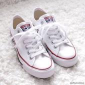 converse chaussure tendance