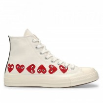 chaussure converse x cdg